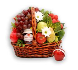 Rosh Hashana Standard Gift Basket